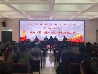 門源(yuan)︰中糧集團(tuan)為245名貧困(kun)學(xue)生(sheng)發放資助金48.66萬(wan)元