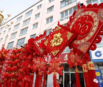 春節(jie)將至,門源街頭年味濃