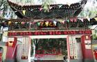 "老年飯桌(zhuo)讓農村老人(ren)""享樂(le)家門口"""