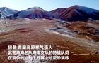 海拔4000米 特戰(zhan)隊員開展山地(di)反恐演(yan)練