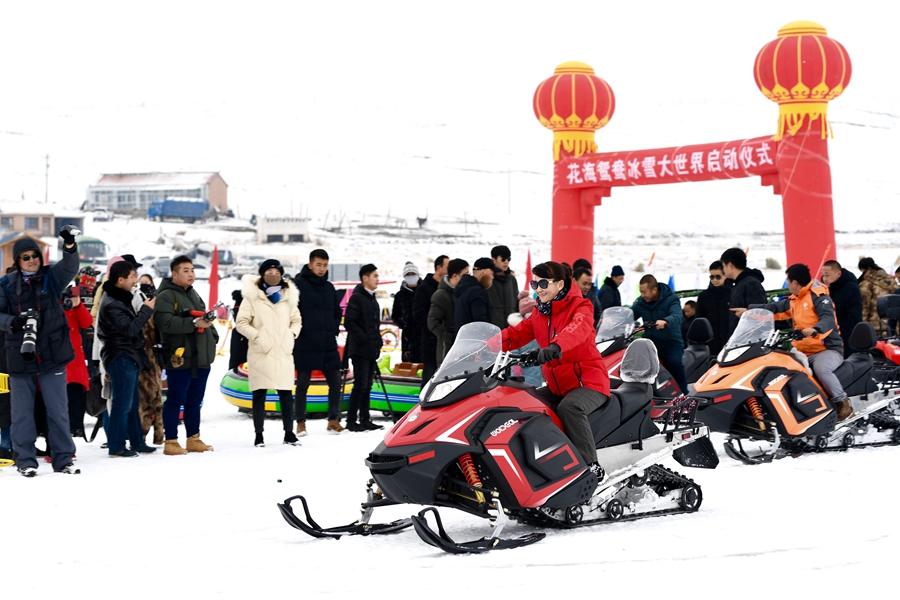這個冬天(tian),在門(men)源感受一(yi)場冰(bing)雪盛宴