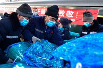 中國鐵路(lu)青藏(cang)集團有限(xian)公司采購急需物資馳援武漢