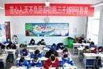 青海(hai)省部分學校開學