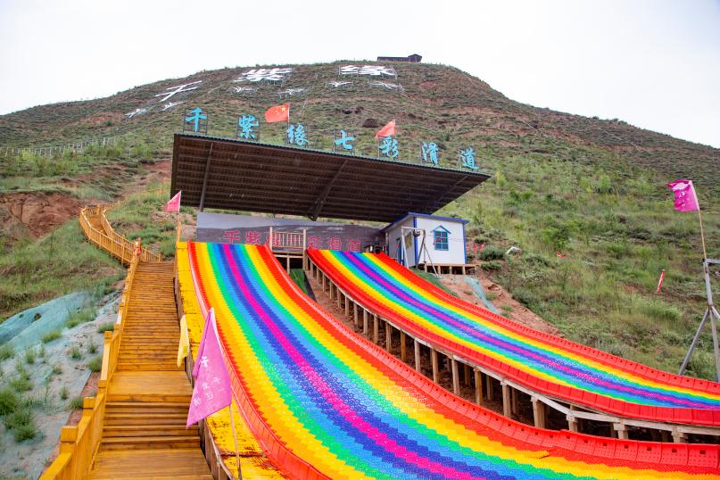 千紫緣第五屆文化旅遊藝術節即將拉開帷幕!