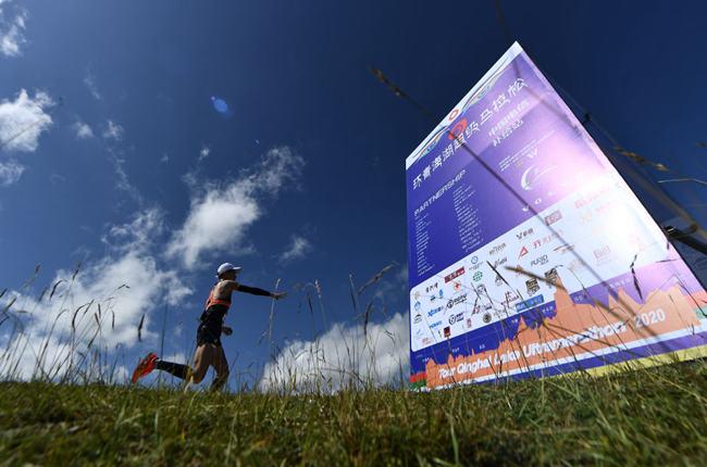 """青海湖畔的""""超級馬拉松"""""""
