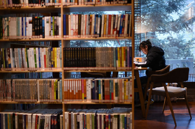 城市書房覓書香