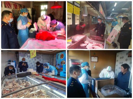 貴德積極開展冷凍的進口肉和國産海鮮類食品新冠病毒核酸檢測抽檢