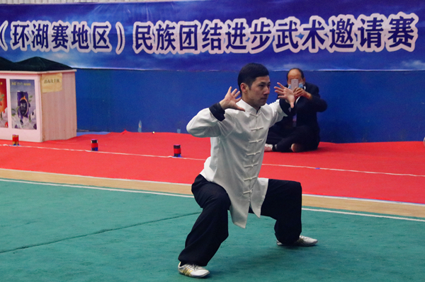 首屆青甘寧民族團結進步武術邀請賽舉行