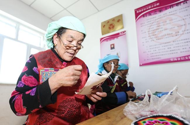 青海海東:班彥村民的新生活