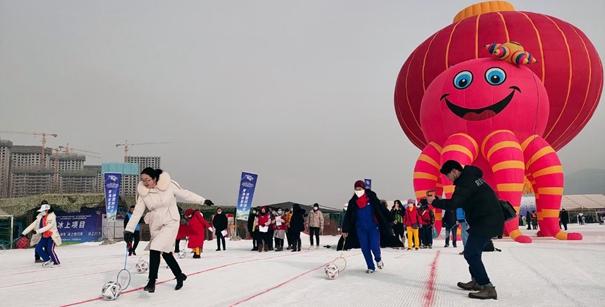青海省首屆冰雪運動會開幕