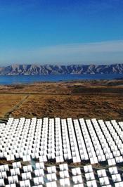 青海持續推進清潔能源發展