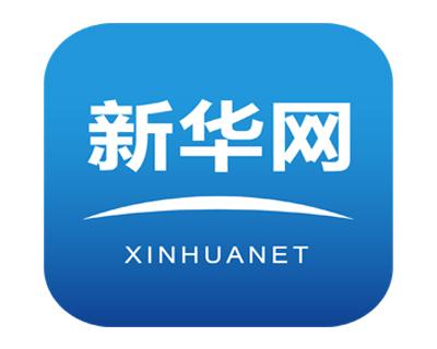 青海電子商務進農村工作將實現41個縣域全覆蓋