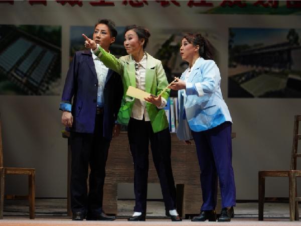 青海省重點劇目秦腔現代戲《湟水河畔》亮相西安